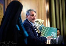 بودجه شهرداری تهران «دست به دست» شد + عکس