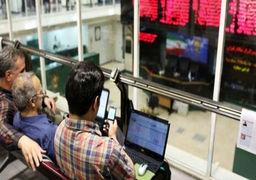 سهم صندوقهای سرمایهگذاری در عرضه اولیه شستا