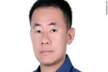 تایید هویت جاسوس بازداشت شده چینی - آمریکایی
