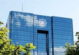 افزایش قدرت مداخله بانک مرکزی برای تقویت ثبات خارجی اقتصاد