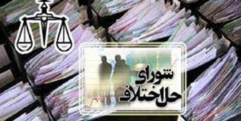 تصویب لایحه شوراهای حل اختلاف در جلسه هیأت وزیران