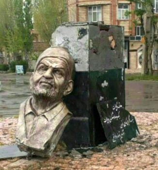 تخریب تندیس شهریار باحضور عضو شورای شهر
