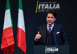 نخستوزیر جدید ایتالیا سوگند خورد
