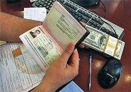یک منبع آگاه در بانک مرکزی: ارز مسافرتی همچنان پرداخت میشود