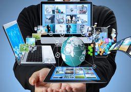 چگونه از تحولات دیجیتالی به نفع خود استفاده کنیم؟