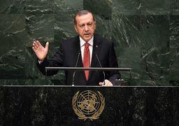 اردوغان خواستار تغییر در ساختار سازمان ملل شد