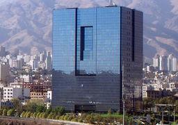 ایست بانک مرکزی به سود موهوم بانک ها در بورس