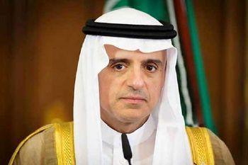 عربستان: باید با دخالت ایران در امور کشورهای عربی مقابله شود