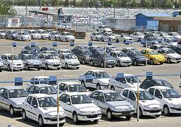 چرا خودروسازان ایرانی در نیمه نخست سال اکثر محصولات خود را با قیمت سال 97 فروختند؟