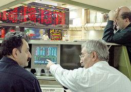 فشار ریسک ها بر بازار سهام