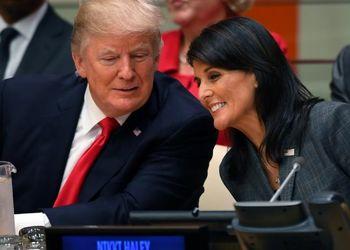 اهداف یک ضیافت نهار علیه ایران