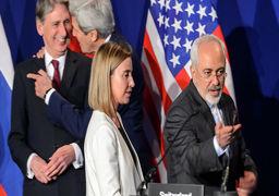 بسته ۵۰ میلیون یورویی اتحادیه اروپا در راه ایران