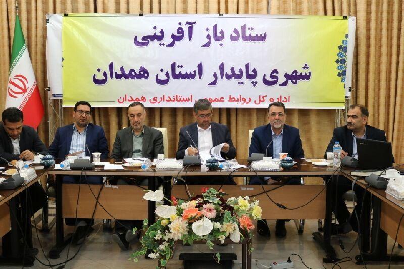 معاون وزیر راه و شهرسازی: 20 میلیون ایرانی در بافت فرسوده زندگی میکنند
