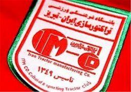 ماه عسل فوتبالیست های خارجی در تبریز!