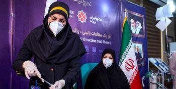 آغاز گام جدید تست انسانی واکسن ایرانی کرونا