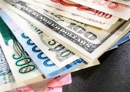 یورو ارزان شد