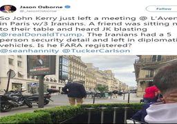دیدار جان کری با یک هیات ایرانی