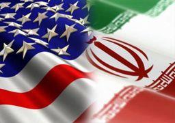 دونالد ترامپ و ایران در جست و جوی یک گنج