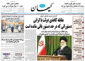کیهان: خیانتهای اوبامای مؤدب بس نبود که بایدن را بزک میکنید؟!
