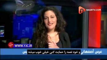 خواستگاری بازیگر زن یهودی از بنسلمان روی آنتن زنده+ فیلم