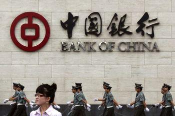 ایرانیها در چین بانک می خرند