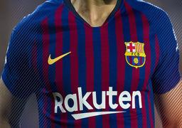 تمسخر لباس بازیکنان بارسلونا در فضای مجازی ! + عکس