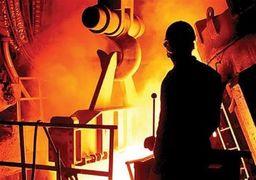 چینیها در صدر تولیدکنندگان بزرگ فولاد