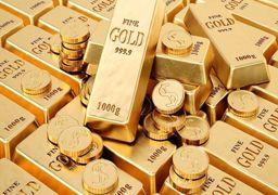 قیمت طلا به زودی در سطوح جدیدی تثبیت خواهد شد
