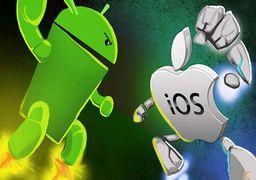 محبوب ترین سیستم عامل های موبایل در جهان