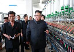 رهبر کره شمالی در روز کارگر هم آفتابی نشد؛ انتشار پیام مکتوب کیم!
