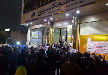هشدار پلیس به تجمع های اعتراضی موسسات اعتباری غیر مجاز