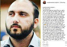 حمله تند آزاده نامداری به مدیر شبکه سه