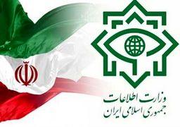 اطلاعیه وزارت اطلاعات پس از دستگیری عوامل آشوب در خوزستان