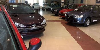 اصلاحیه آیین نامه قانون حمایت از حقوق مصرف کنندگان خودرو + جدول