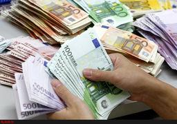 کاهش قیمت یورو، پوند و لیر ترکیه +جدول نرخ ارز 23 مهر