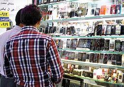 چگونه موبایل قاچاق را قانونی جلوه می دهند؟