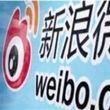 رکورد شکنی رقیب چینی توییتر