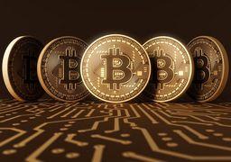 سرمایهگذاری روی «ارزهای دیجیتال» منطقی است؟