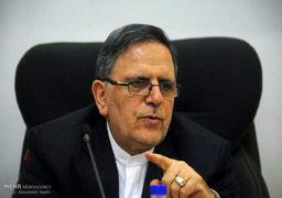 2 عامل شکست کاهش نرخ سود بانکی از دید رئیس کل بانک مرکزی