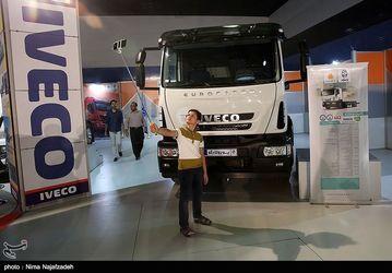 نمایشگاه خودرو مشهد