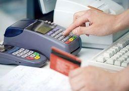 10 توصیه مهم برای امن ماندن حسابهای بانکی شما
