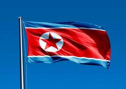 تفریح مجاز گروهی در کره شمالی ! +عکس