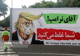 گزارش تصویری تظاهرات ضد آمریکایی پس از نماز جمعه