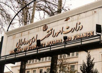 تمهیدات وزارت اقتصاد برای حمایت از فعالان اقتصادی متضررشده از کرونا
