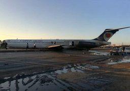 خروج هواپیمای پرواز کاسپین از باند فرودگاه در ماهشهر + فیلم