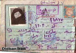 نامه دختر رضاشاه به امام خمینی+سرنوشت باقی فرزندان پهلوی اول