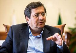 واکنش رئیس کل بانکمرکزی در مورد خبر راهاندازی کانال سوئیسی مبادله دارو و کالاهای کشاورزی
