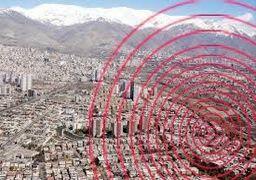 زلزله در کرمان، فاریاب را لرزاند