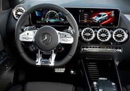 گران ترین خودروهای بازار ایران +عکس و مشخصات