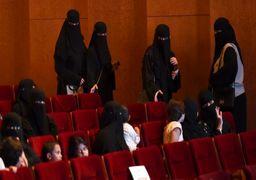 سینما پس از ۳۵ سال به عربستان بازگشت